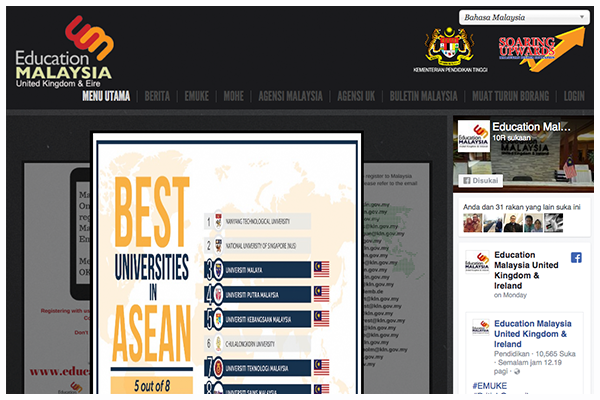 educationmalaysia.co.uk
